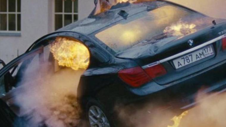 BMW Funk